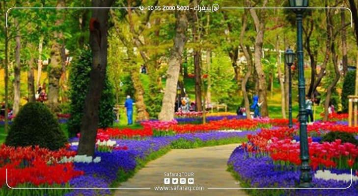 حديقة اميرجان في اسطنبول