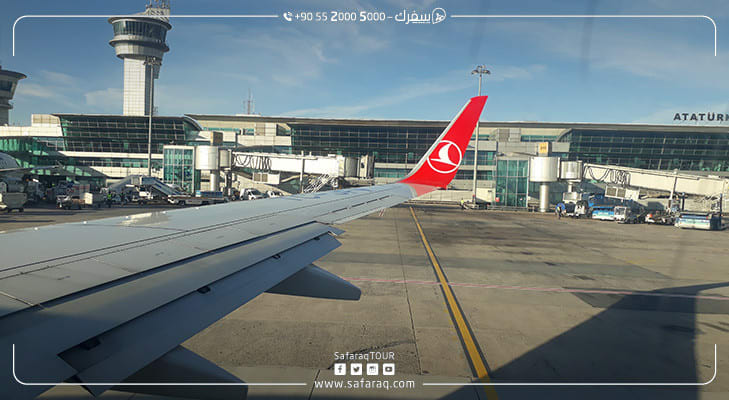 مطار أتاتورك في تركيا يتحول إلى حديقة شاطئية