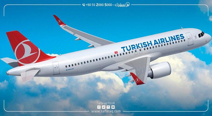 أكثر من 20 مليون مسافر عبر الخطوط الجوية التركية منذ 2021