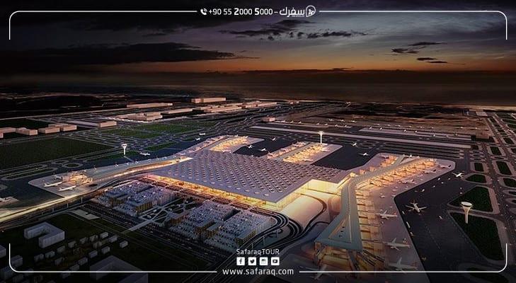 مطار اسطنبول الجديد يحقق أرقام ومسافات جديدة