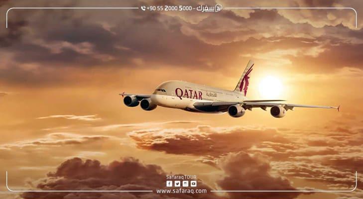 الخطوط الجوية القطرية تطلق رحلاتها إلى طرابزون التركية