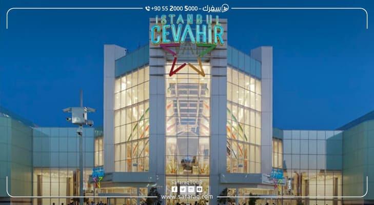 Cevahir Istanbul Mall