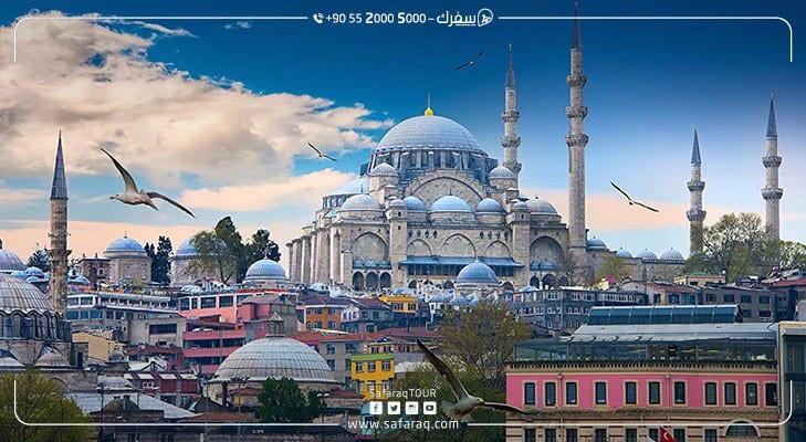 تعرف على أفضل الأماكن في إسطنبول للعائلات
