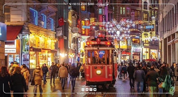 معلومات عن ميدان التقسيم في اسطنبول