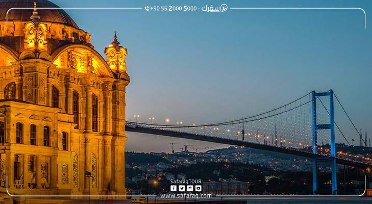 افضل الاماكن السياحية في اسطنبول للعائلات : متعة السياحة العائلية