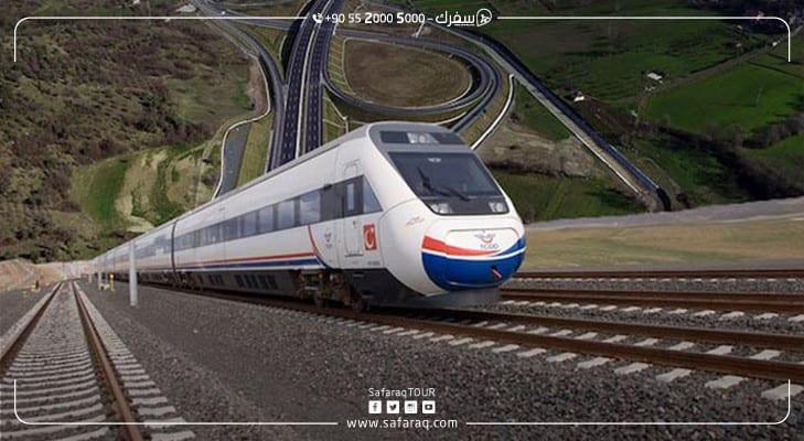 قريباً: خط القطار السريع بين أزمير وأنقرة