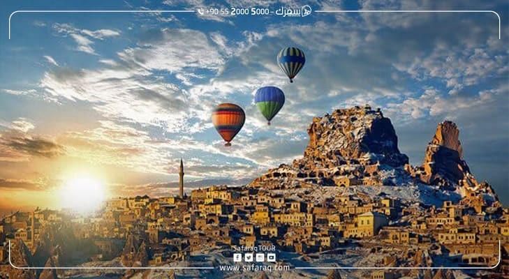 السياحة في تركيا | بعيداً عن خطر كورونا