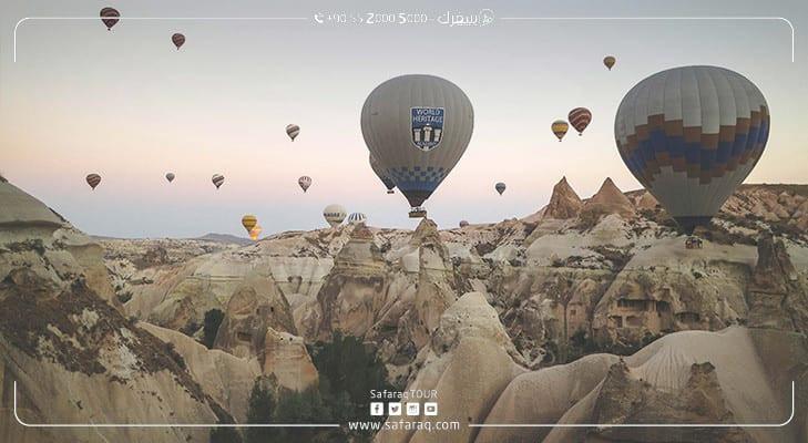 افضل اماكن السياحة في تركيا في فصل الخريف