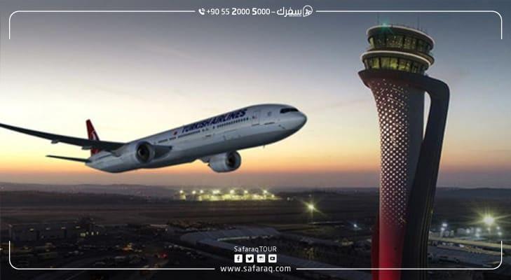 افتتاح مطار إسطنبول بمشاركة قادة ورؤساء دول