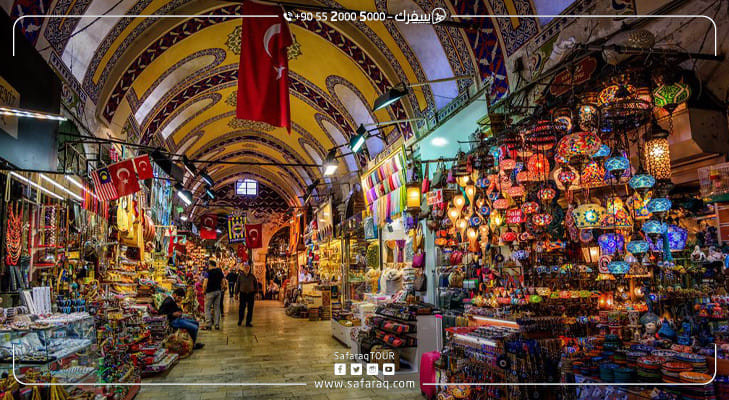 Top 10 Markets in Istanbul 2021