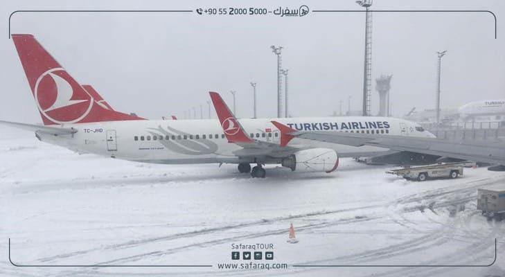 مطار اسطنبول يستعد للشتاء