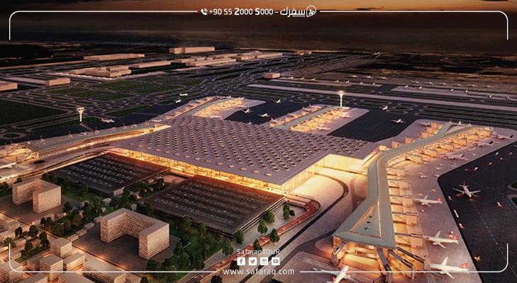 مطار اسطنبول الثالث: في صدارة المطارات العالمية