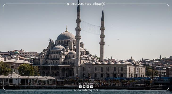 جامع امينونو الجديد: حكايات تُروى عن تاريخ اسطنبول