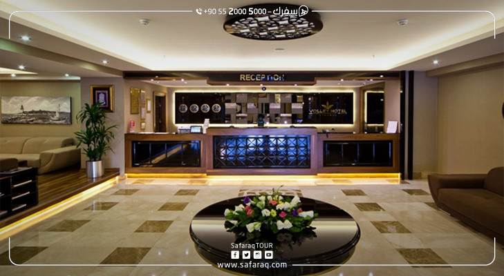 The Best Hotels in Uskudar, Istanbul