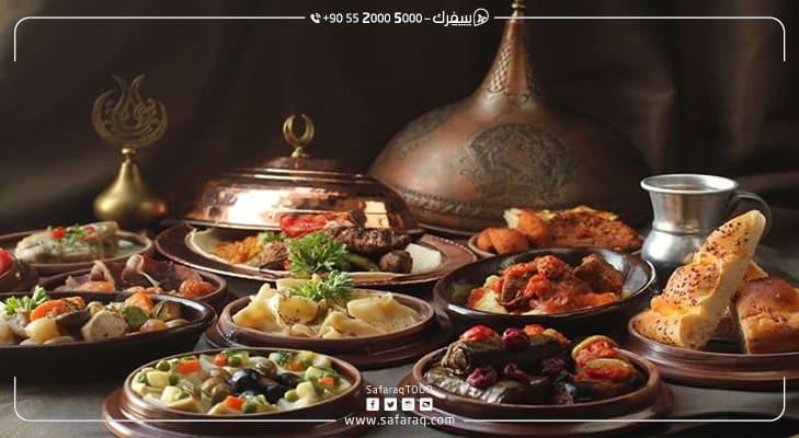 Turkish Cuisine: Its Origins and Culture