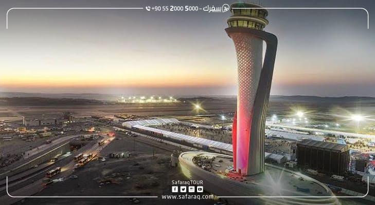 معلومات هامة عن مطار إسطنبول الجديد