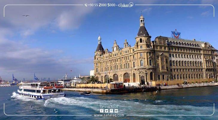اهم الأماكن السياحية في اسطنبول الاسيوية