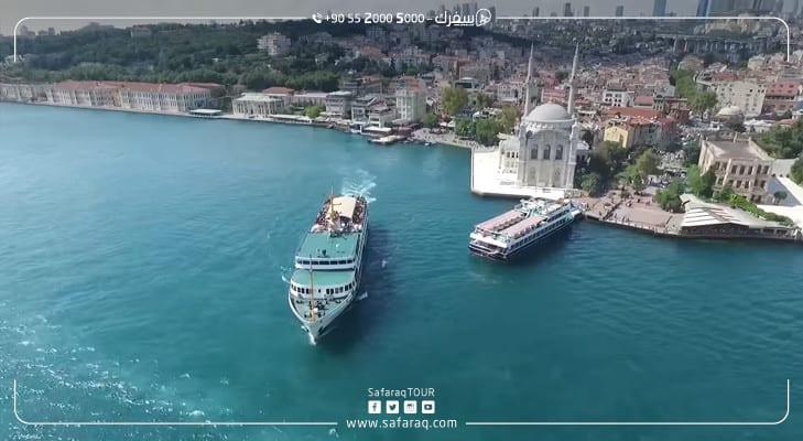 نظام المواصلات العامة في إسطنبول