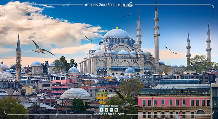 السياحة في تركيا: تجارب متنوعة ومدهشة