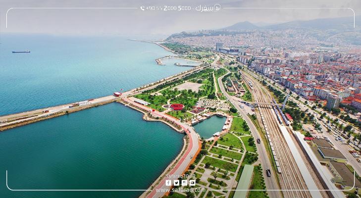 أهم الأماكن السياحية في مدينة سامسون التركية