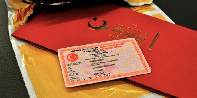 كيفية الحصول على الفيزا التركية