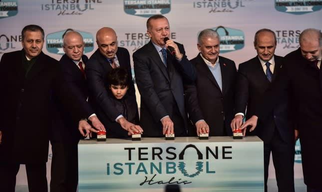 ترسانة إسطنبول