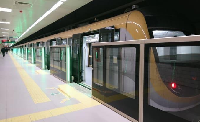 مترو إسطنبول
