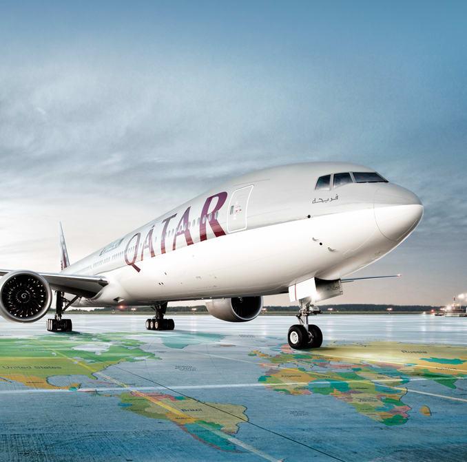 الخطوط الجوية القطرية | طرابزون