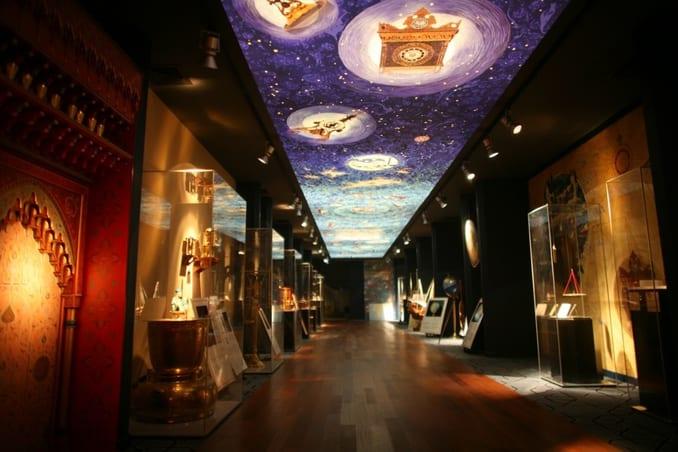 متحف تاريخ العلوم والتكنولوجيا في الإسلام