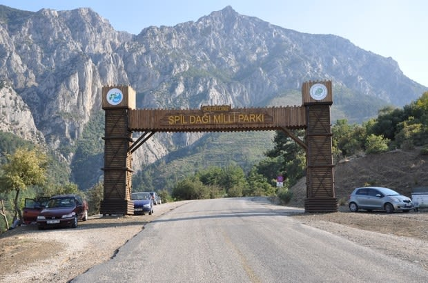 حديقة جبل سبيل الوطنية في مانيسا