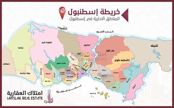 خريطة اسطنبول واسماء المناطق