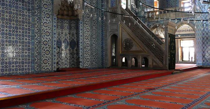 Mihrimah Sultan Mosque in Fatih