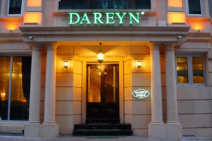 فندق دارين إسطنبول