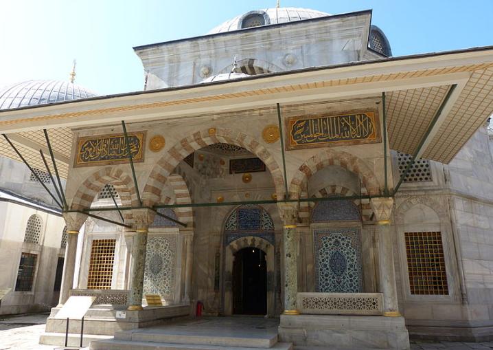 Hagia Sophia Cemetery