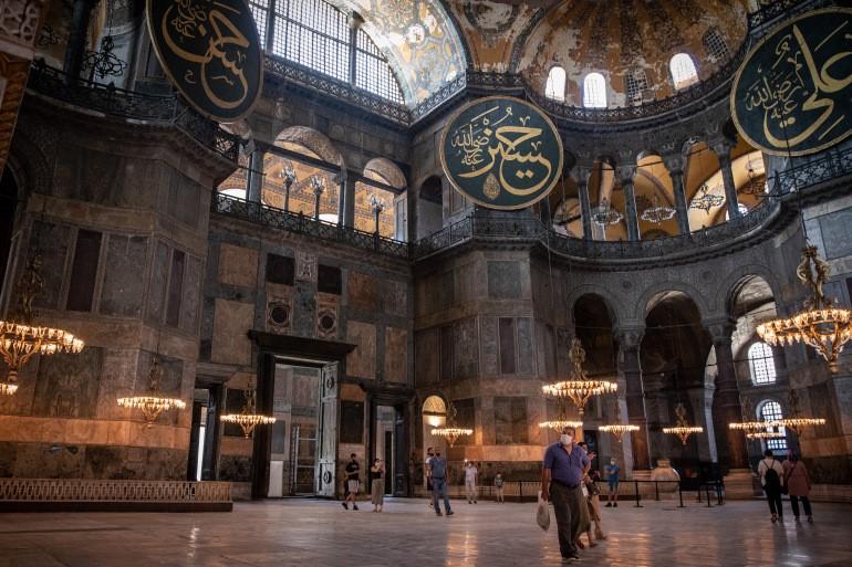Hagia Sophia in 2020