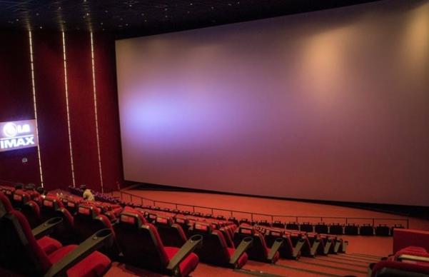 صالات السينما في اسطنبول