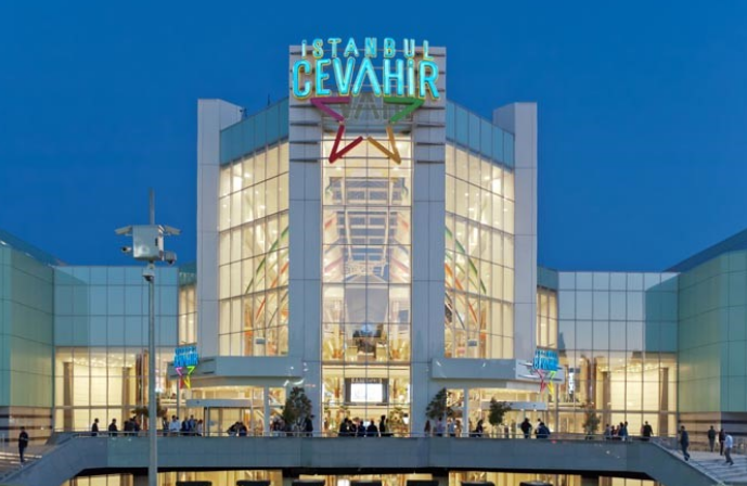 jawaher mall
