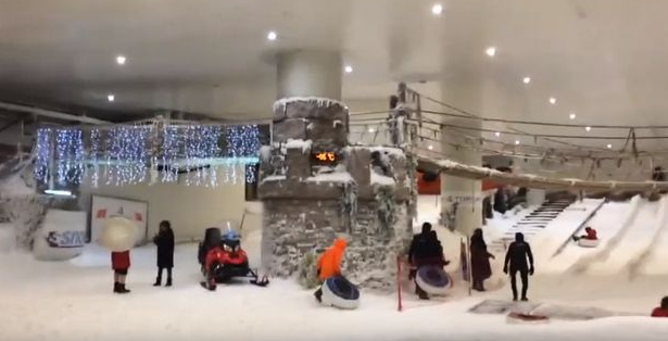 Snow Park in Istanbul