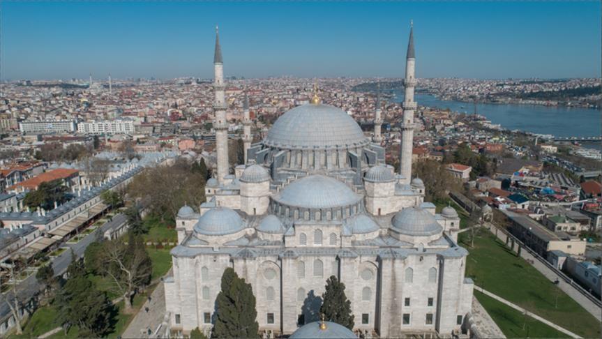 إسطنبول أرض السلاطين